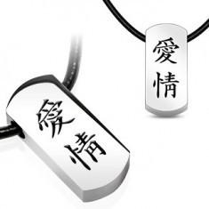 Colier cu pandantiv din oțel - litere chinezești șnur negru din piele - Colier inox