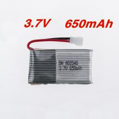 Baterie / Acumulator drona LiPo 3.7v 650mAh Syma X5 X5A X5C X5SC X5SW
