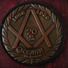 MEDALIE / PLACHETĂ VECHE ANIVERSARĂ - CCSITEH TIMIȘOARA - 20 DE ANI 1966 - 1986! - Medalii Romania
