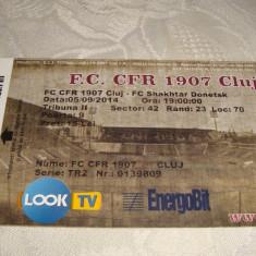 Bilet meci fotbal - CFR Cluj - Shakhtar Donetsk - amical - 5.09.2014