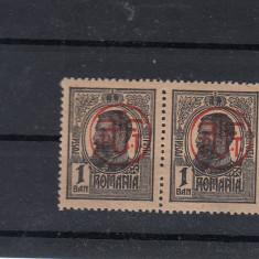 ROMANIA 1918 LP 71 I CAROL I TIPOGRAFIATE VAL 1 b ABLKLATSCH PERECHE MNH - Timbre Romania, Nestampilat