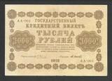 RUSIA  1.000 1000 RUBLE 1918 [1] VF , Semn G . PYATAKOV  & M. OSIPOV , P-95a.9