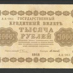 RUSIA 1.000 1000 RUBLE 1918 [1] VF, Semn G . PYATAKOV & M. OSIPOV, P-95a.9 - bancnota europa