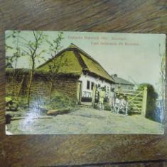 Expozitia Nationala 1906 Bucuresti, carte postala ilustrata - Harta Europei