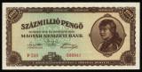 UNGARIA 100.000.000 PENGO UNA SUTA MILIOANE PENGHEI 1946 UNC NECIRCULATA