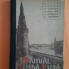 Manual de limba rusa 1948 / R6P2S