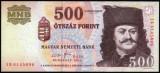 UNGARIA BANCNOTA DE 500 FORINT 2011 UNC PRINCIPELE RAKOCZI NECIRCULATA