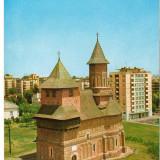 "CPI (B8537) CARTE POSTALA - GALATI. BISERICA FORTIFICATA ""PRECISTA"" - Carte Postala Moldova dupa 1918, Necirculata, Fotografie"