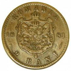V870 ROMANIA 2 BANI 1881 FRUMOASA SI RARA - Moneda Romania, Cupru-Nichel