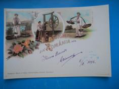 HOPCT 28795 CU COBILITA   LA FANTINA -SALUTARI DIN ROMANIA  -NECIRCULATA foto