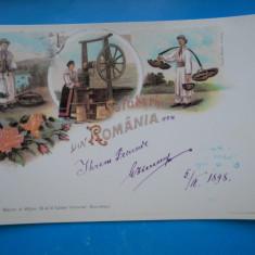 HOPCT 28795 CU COBILITA   LA FANTINA -SALUTARI DIN ROMANIA  -NECIRCULATA
