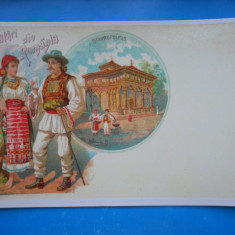 HOPCT 28793  SALUTARI DIN ROMANIA  -NECIRCULATA