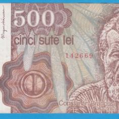 (2) BANCNOTA ROMANIA - 500 LEI 1991, IANUARIE - VARIANTA MAI RARA - Bancnota romaneasca