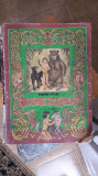 Cartea Junglei - Rudyard Kipling-  Ilustratii Valentin Tanase, Rudyard Kipling