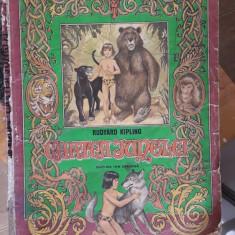 Cartea Junglei - Rudyard Kipling- Ilustratii Valentin Tanase - Carte de povesti