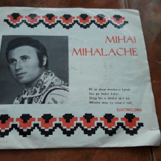 MIHAI MIHALACHE - VINIL FARA ZGARIETURI IMPECABIL - Muzica Populara electrecord