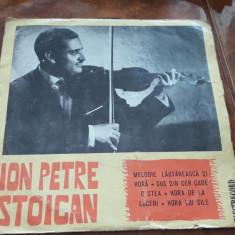 Ion Petre Stoican - VINIL FARA ZGARIETURI IMPECABIL - Muzica Lautareasca electrecord