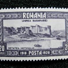 Unirea Basarabiei, 20 Lei cu eroare, neuzata, 1928 - Timbre Romania, Nestampilat