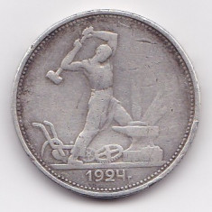Rusia (URSS) 1 Poltinnik 1924 TR - Argint 10 g/900, MV1, 26.67 mm KM- 89.1 (2), Europa