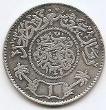 Arabia Saudita 1 Riyal 1928  Abd al-Azīz , Argint, 24.1g/917, MV1, 37.3 mm KM-12, Asia