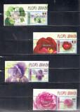 ROMANIA 2017 - FLORI SIMBOL DE TARA - VINIETA -  LP 2138, Nestampilat