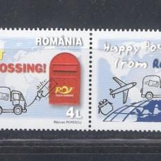 ROMANIA 2017 - POSTCROSSING - VINIETA 2 - LP 2136 - Timbre Romania, Nestampilat