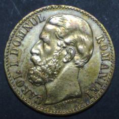 2 bani 1880 7 - Moneda Romania