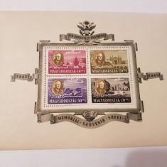 Ungaria 1947 th.roosevelt/ bloc MH, Nestampilat