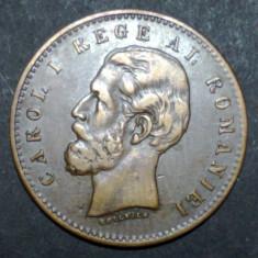 2 bani 1882 1 C A R L Sparte - Moneda Romania