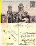 Slatina - Catedrala- rara