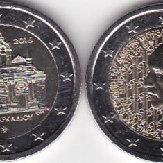 Grecia 2 euro 2016 comemorative, UNC