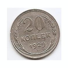 Rusia 20 Kopecks 1929 - Argint 3.6 g/500, MV1, 21.8 mm KM- 88 (2), Europa