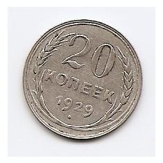 Rusia 20 Kopecks 1929 - Argint 3.6 g/500, MV1, 21.8 mm KM- 88 (1), Europa