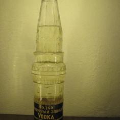 Voka, landy freres, l. 1 gr. 45 ani 1950/60 - Vodka