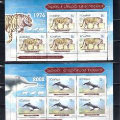 ROMANIA 2017 - SPECII DISPARUTE RECENT- MINICOLI - LP 2143 - Timbre Romania, Nestampilat