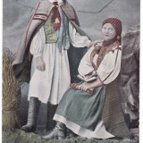 #2082- Romania, Kalotaszeg, Calata  c.p. necirc. 1900: Folklor, costume populare, Circulata, Fotografie