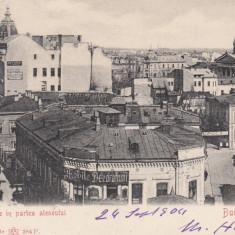 BUCURESTI O VEDERE IN PARTEA ATENEULUI MAGAZIN MOBILA SI DECORATIUNI CIRC 1904 - Carte Postala Muntenia pana la 1904, Circulata, Printata