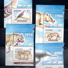 ROMANIA 2017 - SPECII DISPARUTE RECENT- VINIETA 2 - LP 2143 - Timbre Romania, Nestampilat