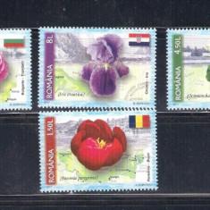 ROMANIA 2017 - FLORI SIMBOL DE TARA - LP 2138 - Timbre Romania, Nestampilat