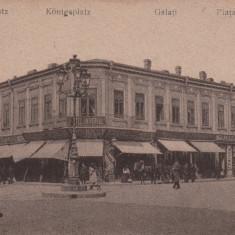 GALATI, PIATA REGALA HOTEL IMPERIAL BAZARUL ROMAN FRISERIA - Carte Postala Moldova dupa 1918, Necirculata, Printata