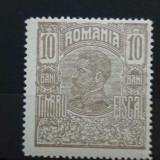 Romania 1916 Ferdinand bust 10 bani timbru fiscal mnh - Timbre Romania, An: 1919, Transporturi, Nestampilat