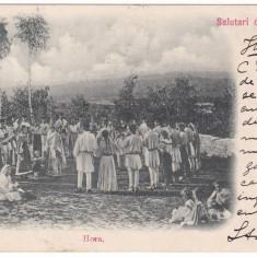 #2104- Romania, carte postala UPU  circ. 1900:  Folklor,  Hora , Muntenia?