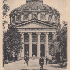 BUCURESTI ATENEUL ROMAN CLASICA - Carte Postala Muntenia pana la 1904, Necirculata, Printata