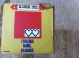 Elisabeta pavel tragana nana tragana album disc vinyl lp muzica populara folclor, VINIL, electrecord