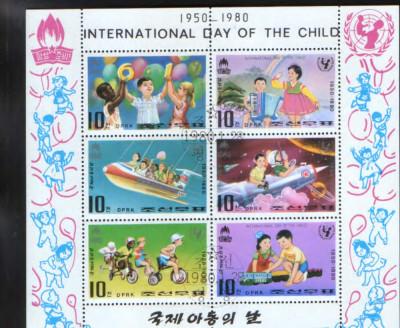Korea de Nord - Ziua Internationala a Copilului 1980  - Bloc stamp. foto