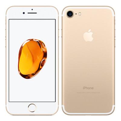 Iphone 7 32gb gold nou sigilat ,neverloked la cutie,12luni garantie!PRET:2570lei foto