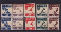 ROMANIA 1946  LP 199  OSP DANTELAT SI NEDANTELAT SERIE  MNH foto