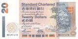 Bancnota Hong Kong ( Standard Chartered ) 20 Dolari 1996 - P285b UNC