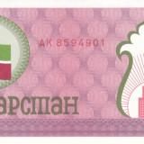 Bancnota Tatarstan 100 Ruble 1991 - P5b UNC - bancnota asia