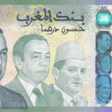 Bancnota Maroc 50 Dirhams 2009 - P72 UNC ( comemorativa ) - bancnota africa